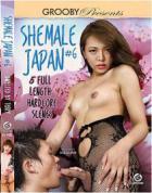 シーメール ジャパン Vol.6
