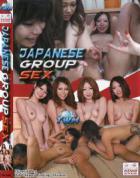 ジャパニーズ グループ セックス
