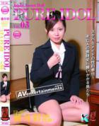 ピュア アイドル Vol. 3 : 藤井彩