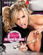 NDA: ノー ディック アロウド (4時間 DVD)
