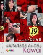Japanese Angel Kawai No.19