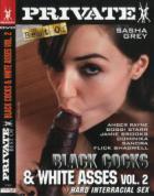 ザ ベスト by プライベート 127: ブラック コックス アンド ホワイト アスズ Vol.2