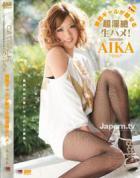 キャットウォーク ポイズン DV 09 : AIKA