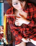 サスケジャム Vol.13 売春白書 004 女子大生みきの援交ライフ : 上村みき