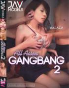オール アジアン ギャングバング Vol.2