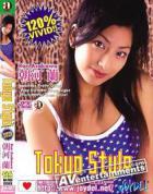 トーキョースタイル Vol. 1 : 朝河蘭
