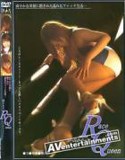 ミックス スタジオ Vol.8: 狙われたレースクィーン