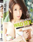 メルシーボークー 20 Captivating Wild Sex : 篠田あゆみ (ブルーレイディスク版)