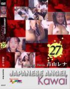 Japanese Angel Kawai No.27