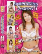Japanese Amateurs Uncovered 3
