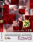 Japanese Angel Kawai No.28