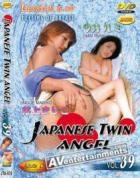 Japanese Twin Angel Vol.39