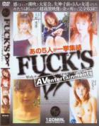 Fuck's DX Vol.1