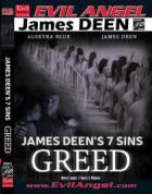 ジェームス・ディーンの 7 シンズ: グリード