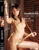 GLAMOLOUS 〜大胆潮吹き濃厚セックス〜 : 朝比奈舞