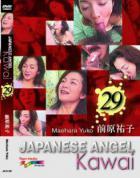 Japanese Angel Kawai No.29