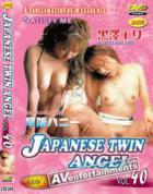 Japanese Twin Angel Vol.40