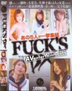 Fuck's DX Vol.2