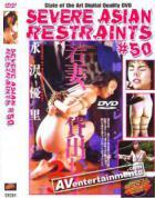 Severe Asian Restraints #50