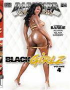 ブラック ガールズ Vol.4