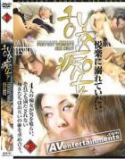 Pervert Women's Sex Orgy Vol. 2 乱交痴女2