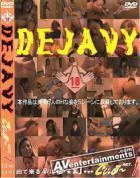 デジャヴィ Vol.1