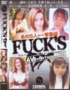 Fuck's DX Vol.4