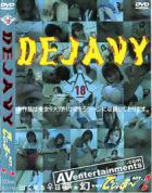 デジャヴィ Vol.2