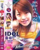 チップトップ X VOL.53 : 島谷愛梨