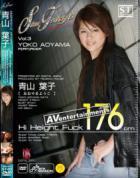 スタートーキョー Vol.3 : 青山葉子