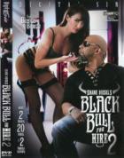 シェーン ディーゼルズ - ブラック ブル フォー ハイアー Vol.2