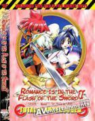 ロマンスは剣の輝き : エピソード1 (リージョン1)