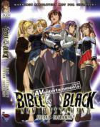 バイブルブラック 6: 第二の聖書 新バイブルブラック (リージョン1)