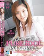 ピュア アイドル Vol. 23 : 椿まや