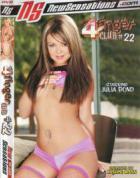 フォー フィンガー クラブ Vol.22