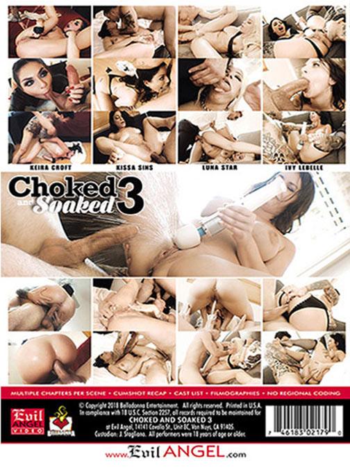 チョークド アンド ソークド Vol.3 裏DVDサンプル画像