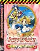 ロマンスは剣の輝き : エピソード3 (リージョン1)