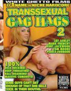 トランセクシャル ギャグ ハグス Vol.2