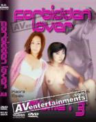 AV Queen Vol. 29: Forbidden Lover