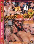 ドランク セックス オージー :キックボックス カムバス