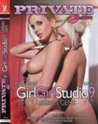 プライベート レズビアン 9: ガール ガール スタジオ 9