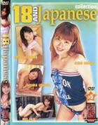 18 And Japanese Collection Vol.5