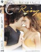 ロマンス: ウィズ ディス リング