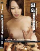 CATCHEYE Vol.60 〜僕の彼女が〇〇〇だったら〜 : 花野マリア, 黒瀬ノア