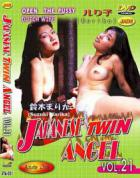 Japanese Twin Angel Vol.21