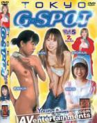 Tokyo G-Spot Vol.5