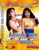 Japanese Twin Angel Vol.22