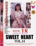 Sweet Heart Vol. 14