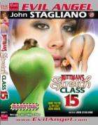 バットマンズ ストレッチ クラス Vol.15
