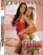 クローゼット レズビアン ネイバーズ Vol.4